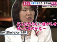 直撃LIVE グッディ! 20170629