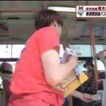 """猫のひたいほどワイド▽やっと会えたね!""""秦野の王子""""のお茶王国に潜入(秦野市) 20170629"""