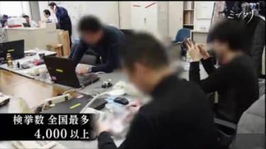 ノーナレ「ミアタリ」 20170629