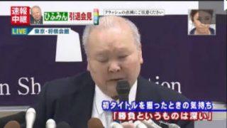 ミヤネ屋 ▽愛ちゃんママに▽加藤九段の爆笑!?引退会見▽北朝鮮観光ツアー 20170630