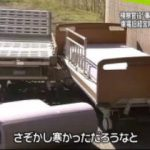 "NEWS ZERO ""ひふみん""引退会見…将棋人生 何語る? 20170630"