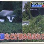 新・情報7daysニュースキャスター 20170701