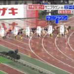 Going! Sports&News 20170701