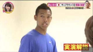 S☆1 陸上界の新星!多田&サニブラウン徹底検証! 20170701