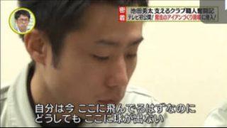 SPORTSウォッチャー▽大谷が252日ぶりの登板!ゴルフ職人密着ドキュメント 20170701