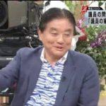 新報道2001 20170702