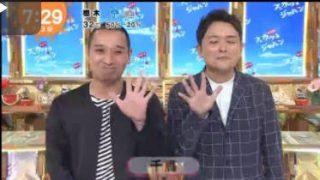 めざましテレビ 20170703