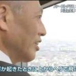 NEWS23 舛添前知事を独占直撃、退任後初のテレビインタビューで何を 20170703