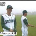 SPORTSウォッチャー ▽西武・森慎二さん 剛腕 早すぎる別れ… 新MC 20170703