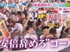 とくダネ! 20170704