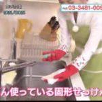 あさイチ「キッチングッズ向上委員会~ふきん~」 20170705