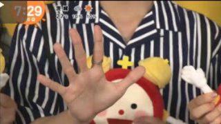 めざましテレビ 20170706