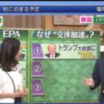 ニュースウオッチ9▽九州北部で記録的豪雨・何が起きたのか?今後も大雨警戒を 20170706