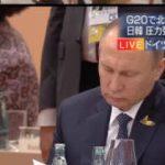 WBS【G20首脳がドイツに集結…10万人デモ隊が会場を包囲】 20170707