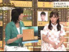"NHKスペシャル「徹底解剖 藤井聡太~""進化""する14歳~」 20170708"