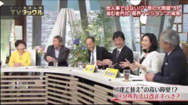 ビートたけしのTVタックル 20170709