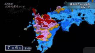 NHKスペシャル「九州北部 記録的豪雨はなぜ」 20170709