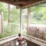 秘湯ロマン 20170709