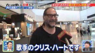 YOUは何しに日本へ? 20170710
