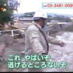 あさイチ「九州豪雨 現地からの報告」 20170710