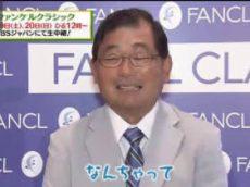 SPORTSウォッチャー▽プロ野球全試合▽大波乱の大相撲名古屋場所2日目 20170710
