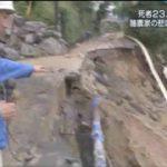 NEWS23 「官邸圧力」真相は?渦中の前川氏が国会へ▽豪雨被災地にまた雨 20170710