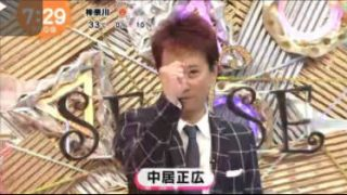 めざましテレビ 20170710