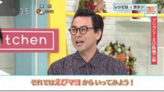 あさイチ「スゴ技Q 抹茶」 20170711