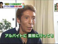 ミヤネ屋【芸能界『4大』ドロ沼離婚裁判】 20170711