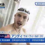 ピエール瀧のしょんないTV「世界しょんない水泳シズオカ2017 前編」 20170710