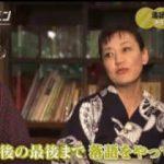 探検バクモン「立川談志の家」 20170712
