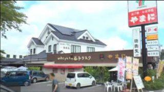 鉄道ひとり旅「真岡鐵道編」 20170712