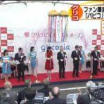 ゆうがたサテライト【コーヒー店にも定額制!?】 20170712