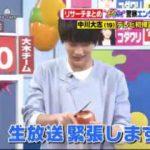 PON! 渡辺直美のメーク動画!スッピンからどう変わる?/中川大志が生出演 20170713