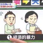 ミヤネ屋【松居一代続報▽激白!私がDV妻になったワケ▽洗濯の達人技】 20170713