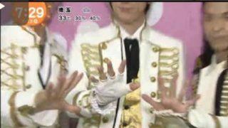 めざましテレビ 20170713