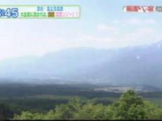 厳選いい宿<信州・富士見高原 大自然の絶景高原リゾート> 20170714