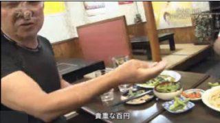 """ドキュメント72時間「北九州 小倉 """"百円酒場""""のブルース」 20170714"""