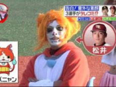 Going! Sports&News 20170715