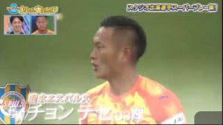 日本サッカー応援宣言 やべっちFC 20170716