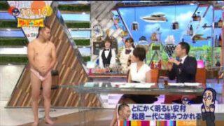 ワイドナショー【Bose&泉谷しげる&宮澤エマ】 20170716