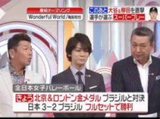 Going! Sports&News 20170716