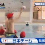 ピエール瀧のしょんないTV「世界しょんない水泳シズオカ2017 後編」 20170717
