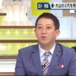 直撃LIVE グッディ! 20170718