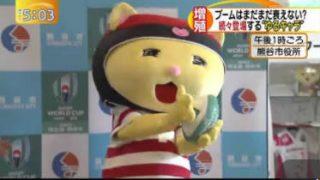 ゆうがたサテライト【ゲームだけじゃない!広がるVRレッスン】 20170718