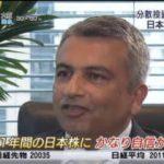 Newsモーニングサテライト【「日本株は買い!」運用のプロ指南】 20170718