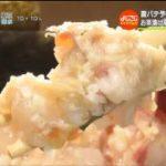 よじごじDays『夏バテ気味のイマ食べたい料理』MC:長野博 20170719