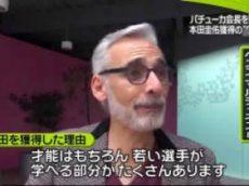 NEWS ZERO 暑さ続く関東水不足に?▽本田パチューカ入団会見 20170719