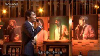 SONGS「徳永英明」 20170720