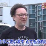 """世界!ニッポン行きたい人応援団 """"からくり人形""""心から愛すカナダ人ご招待! 20170720"""